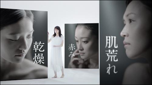 佐藤めぐみ出演!敏感肌用スキンケア「アルージェ」新CM『何とかしたい敏感肌篇』