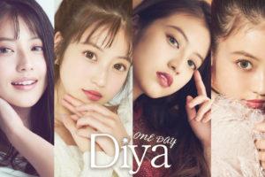 今田美桜がイメージモデルのカラコンブランド『Diya1day』