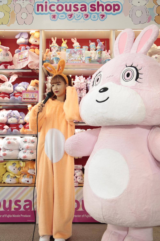藤田ニコル、「nicousa」POP UP STOREをキディランド原宿店にオープン!