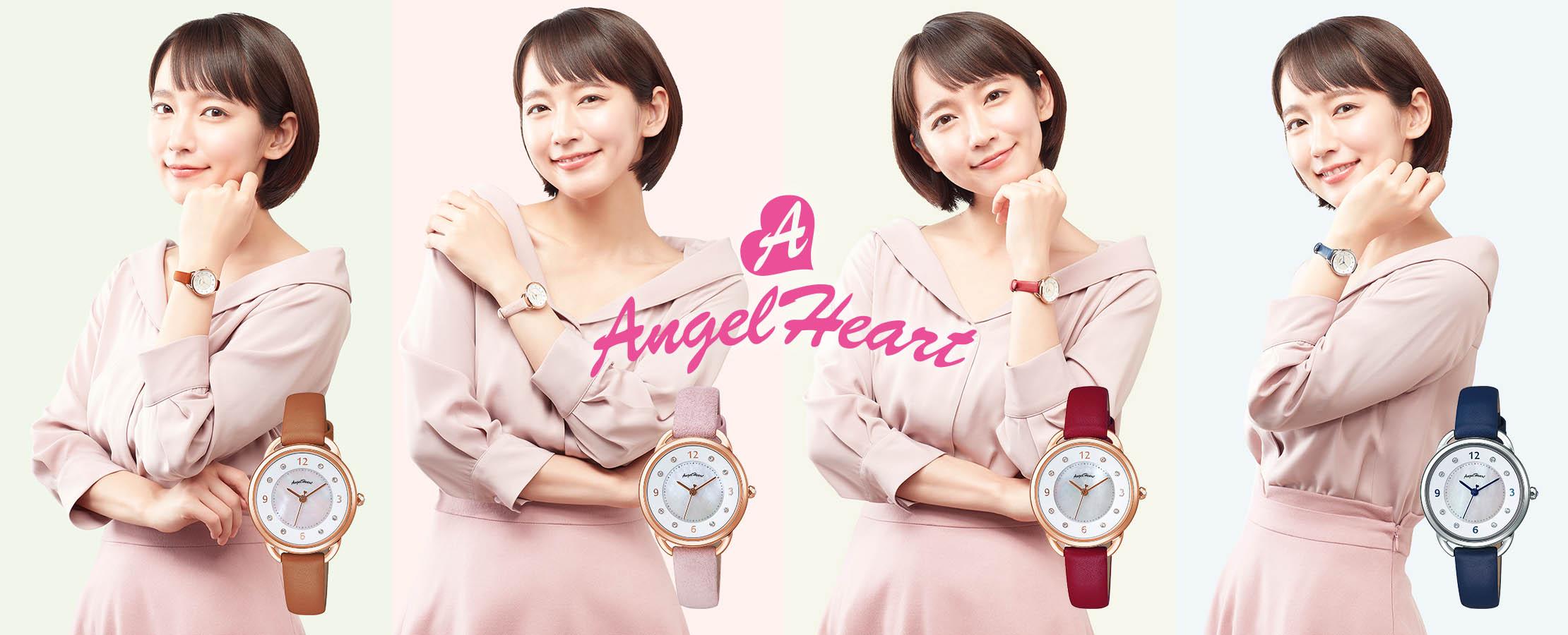 吉岡里帆コラボウォッチ・Angel Heart(エンジェルハート)・Riho Yoshioka Collaboration