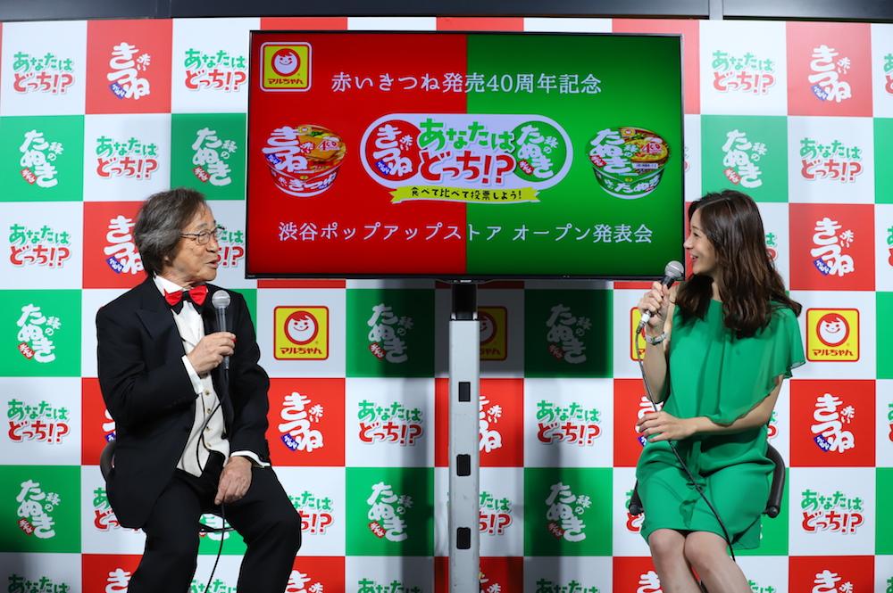 足立梨花 & 武田鉄矢 @赤いきつね & 緑のたぬき・渋谷ポップアップストア」オープン発表会