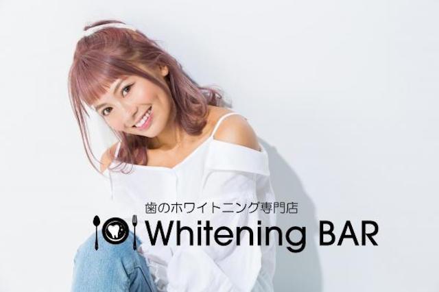 「Popteen」専属モデル・徳本 夏恵(なちょす)、歯のホワイトニング専門店Whitening BARイメージモデル
