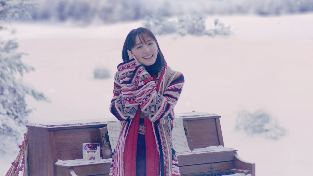 新垣 結衣(あらがき ゆい)明治チョコレート・ 「メルティ―キッス」 新TVCM『雪原のピアノ篇』
