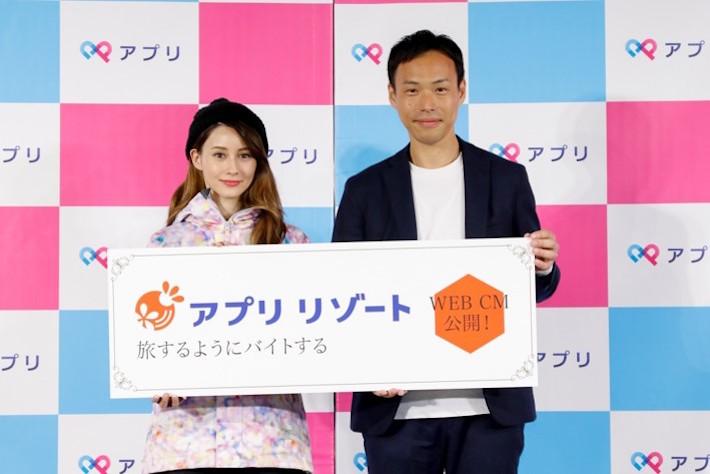 ダレノガレ明美・スノボウェア/「アプリ リゾート イメージキャラクター就任発表会」(2018年11月28日)