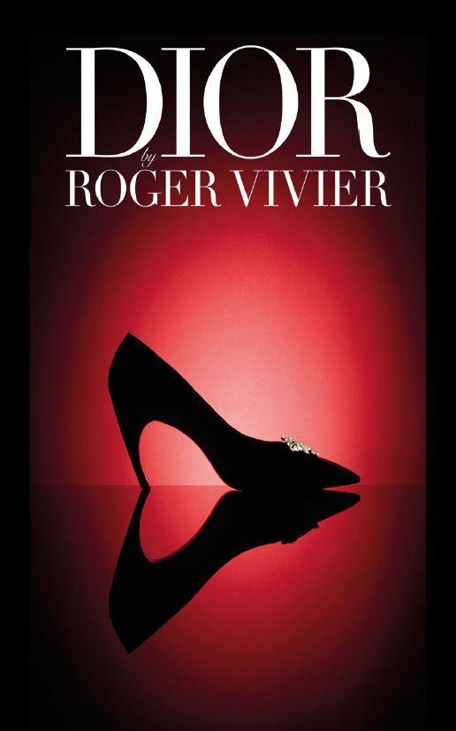 DIOR(ディオール)のシルエットを完成させるシューメーカーROGER VIVIER(ロジェ・ヴィヴィエ)の書籍