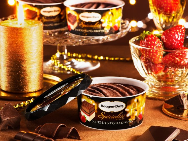 ハーゲンダッツSpécialité(スペシャリテ)『ショコラシャンパンストロベリー』