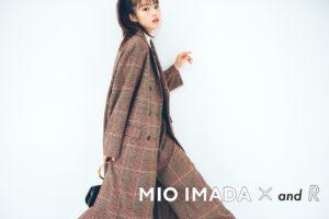 今田美桜(女優・モデル)・アパレルブランド「and R」とのコラボ