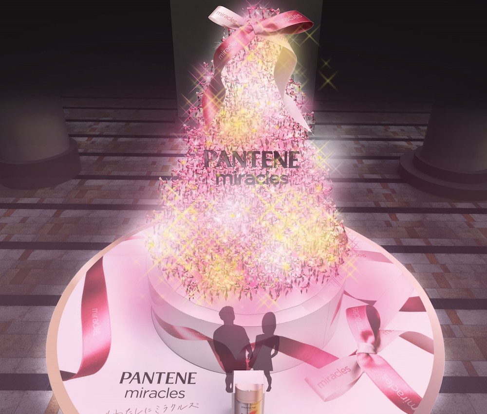 「パンテーン ミラクルズ Xmasリボンツリー」東京ミッドタウンに誕生!