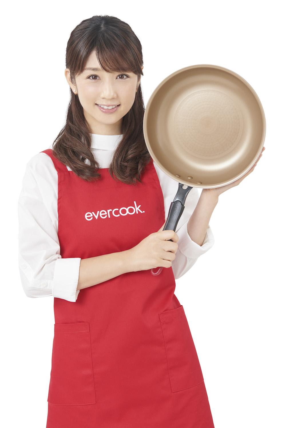 小倉 優子 (おぐら ゆうこ)『evercook』フライパンのイメージキャラクター
