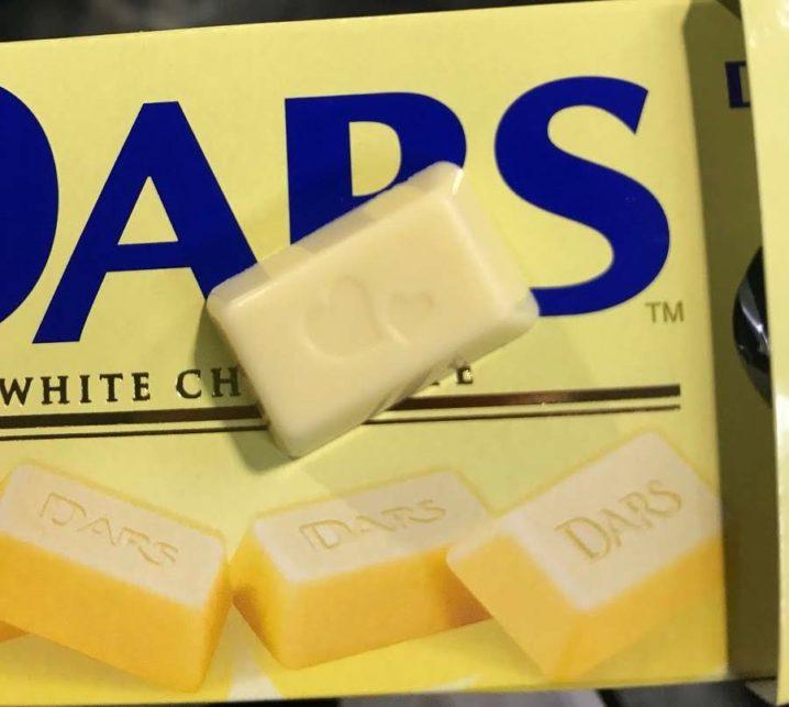 DARS(ダース)・ハートの柄のチョコレート