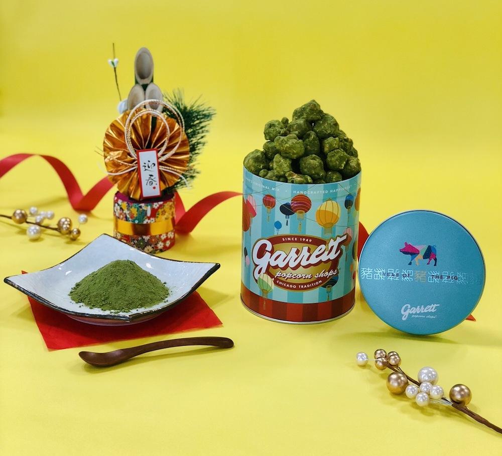 「ギャレット ポップコーン ショップス®」日本限定フレーバー「抹茶トリュフ キャラメルクリスプ」