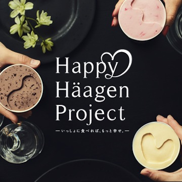 Happy Häagen Project