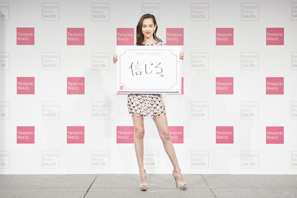 水原希子/Panasonic Beauty SALON 表参道(パナソニックビューティ表参道)