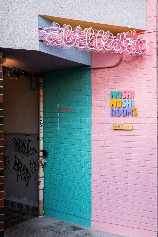 ビルエントランス/MOSHI MOSHI ROOMS「SAKURA」