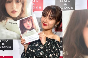 前田希美、「あざとかわいくなれる」秘密をすべて披露したスタイルブック『MAEDA NOZOMI STYLE BOOK のぞみのすべて。』