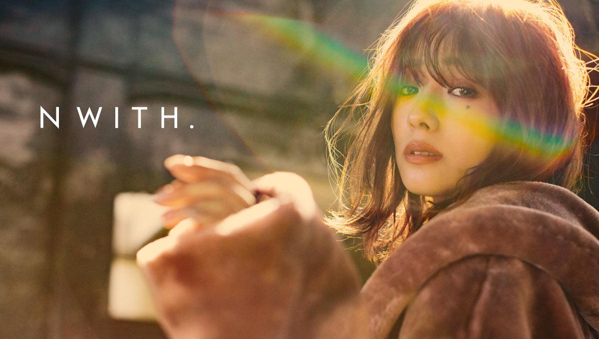 """""""まえのん""""こと前田希美がディレクターを務めるアパレルブランド「N WITH.(エヌウィズ)」"""