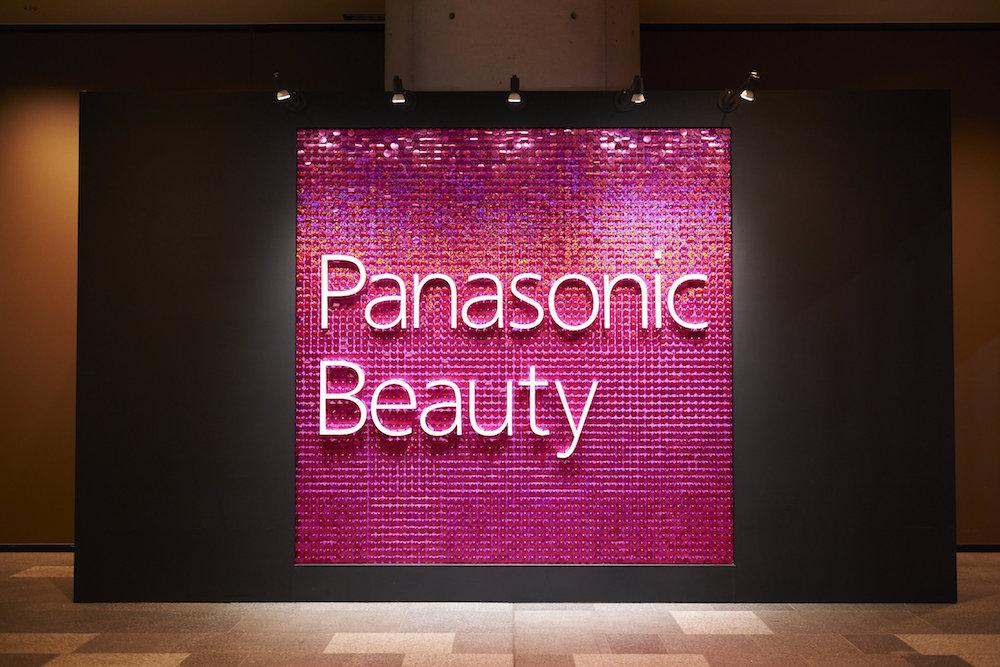 Panasonic Beauty SALON 表参道(パナソニックビューティ表参道)