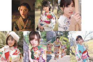 齋藤飛鳥(乃木坂46)らハタチのアイドル10人が艶やかな晴れ着姿を披露!