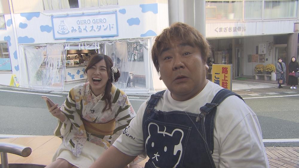 松井珠理奈、下呂で温泉とグルメを満喫! 「前略、大徳さん」下呂温泉の美人旅