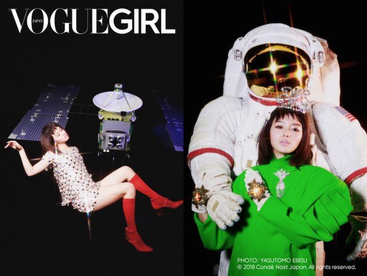 山本舞香、シャイニー&グリッターな近未来ファッションで宇宙の旅へ!『VOGUE GIRL』Actress(女優)