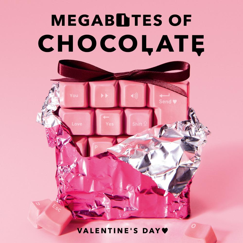 """ルビーチョコレートを使用した「MEGAB""""I""""TES OF CHOCOLATE」(PLAZAバレンタイン)MEGAB""""I""""TES OF CHOCOLATE"""