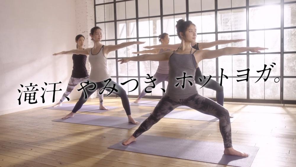 土屋太鳳/ホットヨガスタジオLAVA
