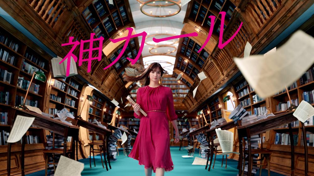 新川優愛/コーセー・メイクアップブランド『ファシオ』新CM新イメージキャラクター
