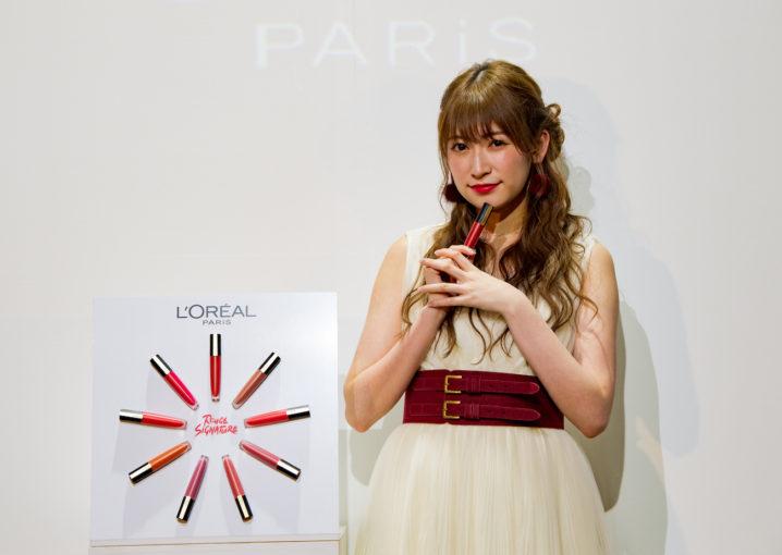 吉田朱里(NMB48)/ロレアル パリ新製品発表会にて。2019年2月19日(火)