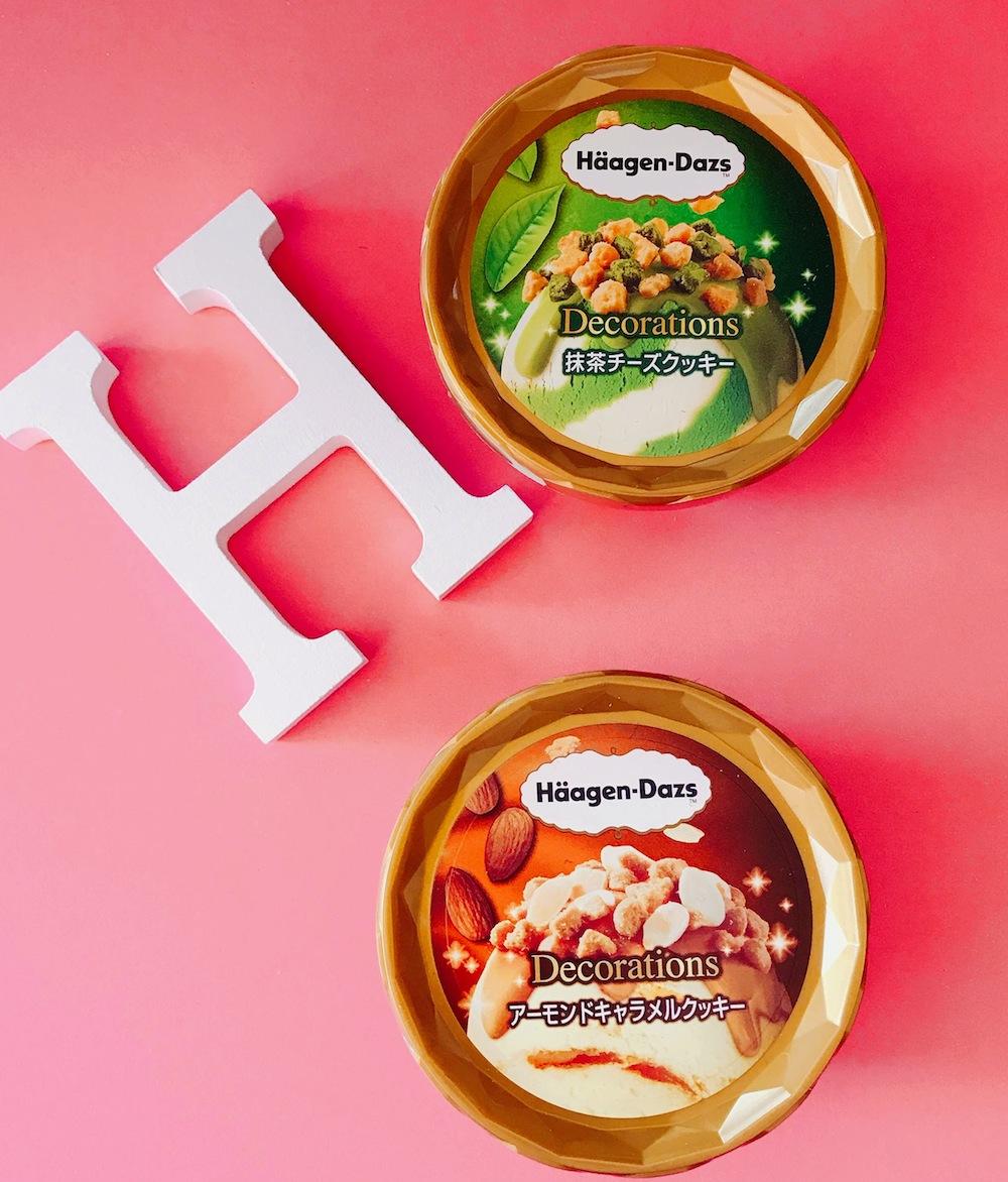 【ハーゲンダッツ・デコレーションズ】「アーモンドキャラメルクッキー」&「抹茶チーズクッキー」/撮影:PRINCESS ONLINE編集部