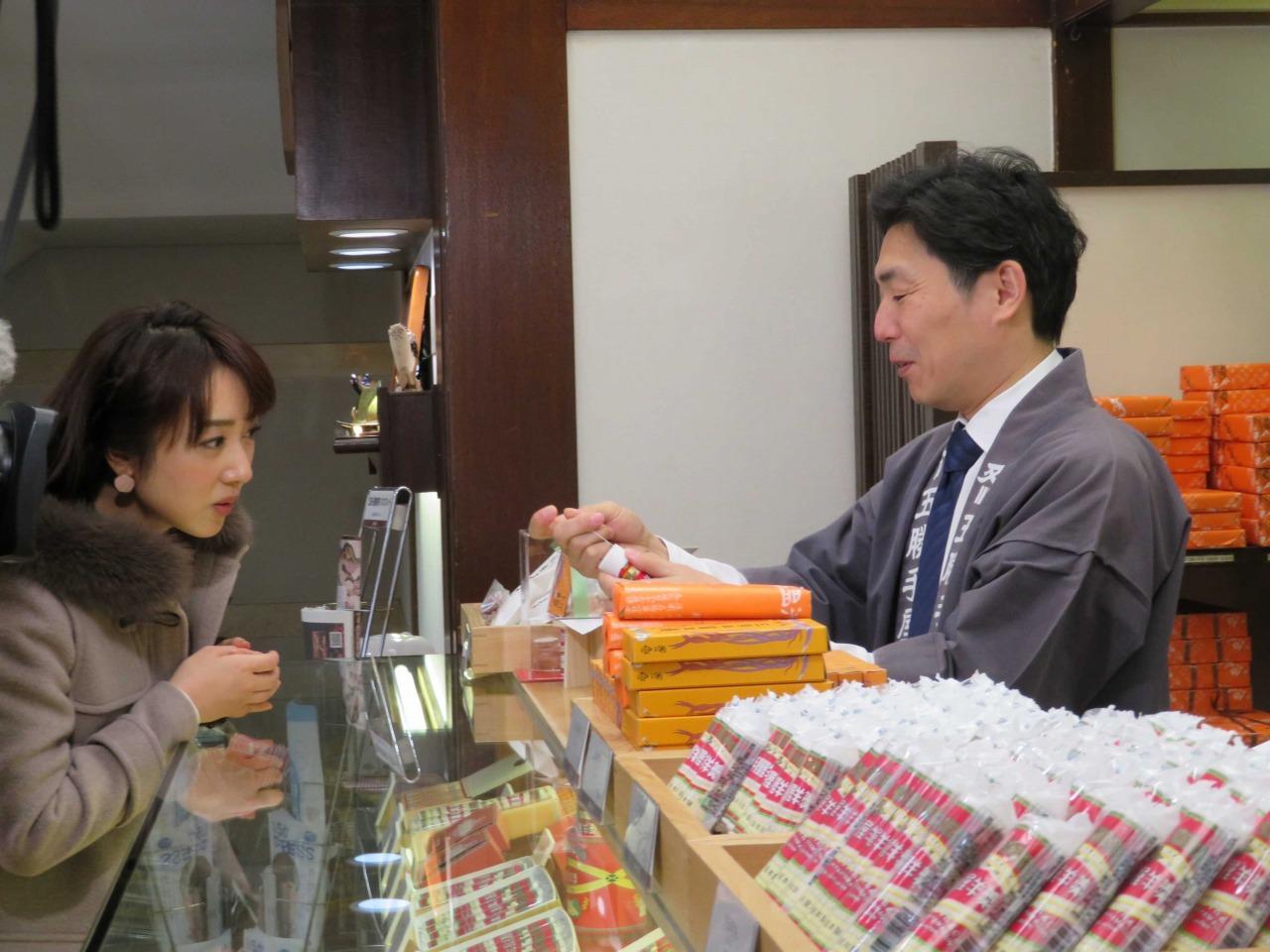 川田裕美、念願の老舗和菓子店へ!