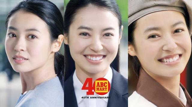 田辺桃子/ABC-MART『NUOVO お仕事Fit PUMPS』新TV-CM