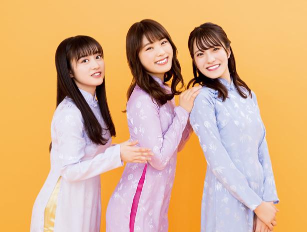 NMB48 小嶋花梨・川上千尋・渋谷凪咲、ベトナムの民族衣装・アオザイ着用姿