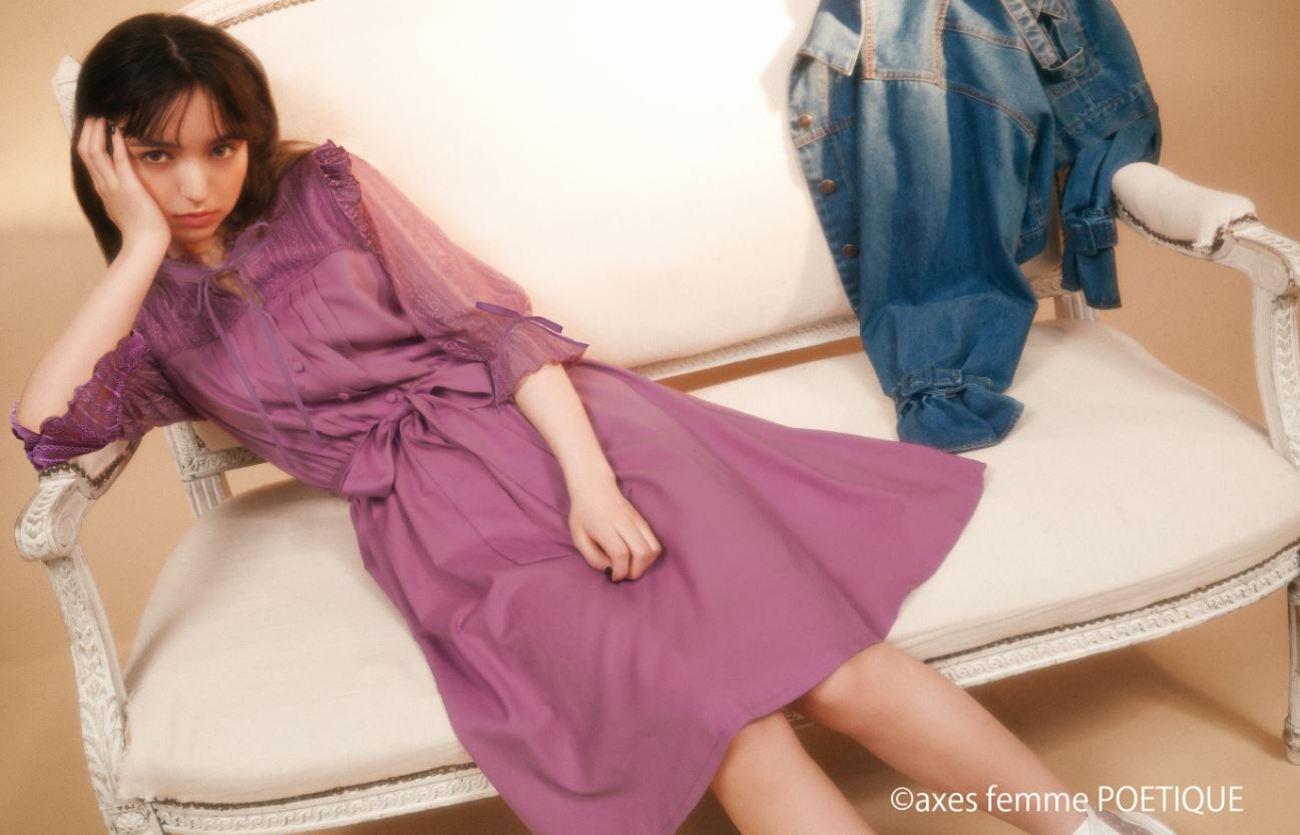 多屋来夢/axes femme POETIQUEのイメージモデル