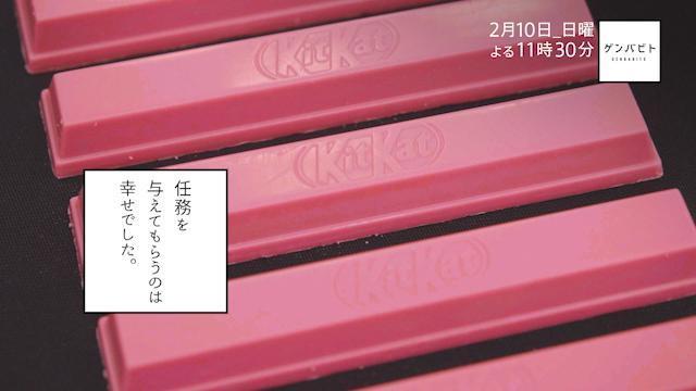 100%ピンク色の「ルビーチョコレート」