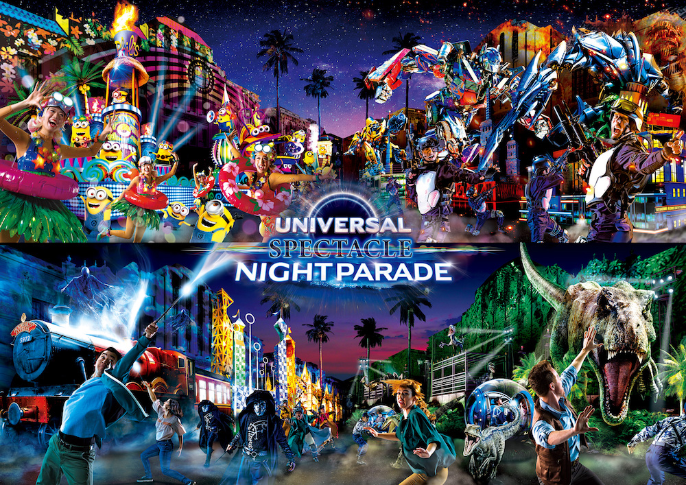 『ユニバーサル・スペクタクル・ナイトパレード ~ベスト・オブ・ハリウッド~』