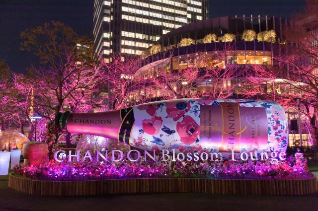 「CHANDON Blossom Lounge」in 東京ミッドタウン・オープニングイベント(2019年3月14日(木)