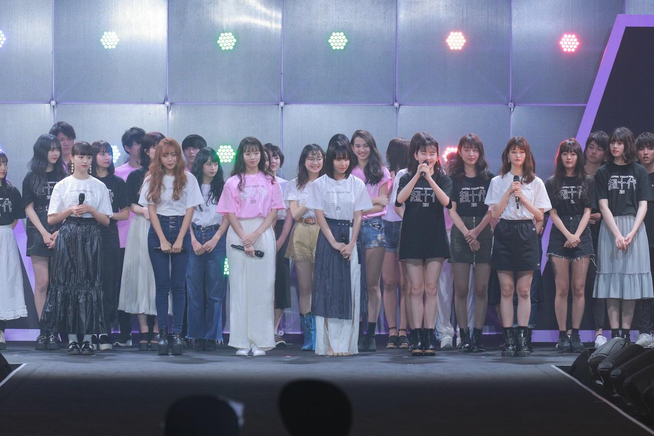 「超十代 - ULTRA TEENS FES - 2019@TOKYO」オープニング/2019年3月26日(火)に幕張メッセ(展示ホール6・7)にて