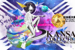 【KANSAI COLLECTION 2019 SPRING & SUMMER】(関西コレクション 2019S/S)
