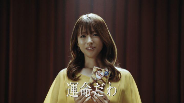 深田恭子 出演:ビスケット菓子「ビスコ」新TV-CM「朗読劇」篇