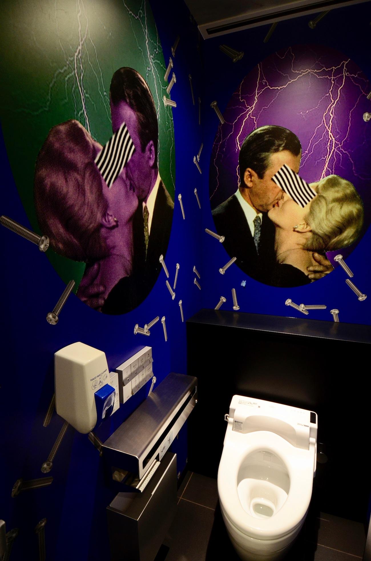 ラフォーレ原宿3階のトイレが「原宿の奇妙な異空間」をコンセプトにしたガーリーで独創的なデザインで展開(2019年3月23日)