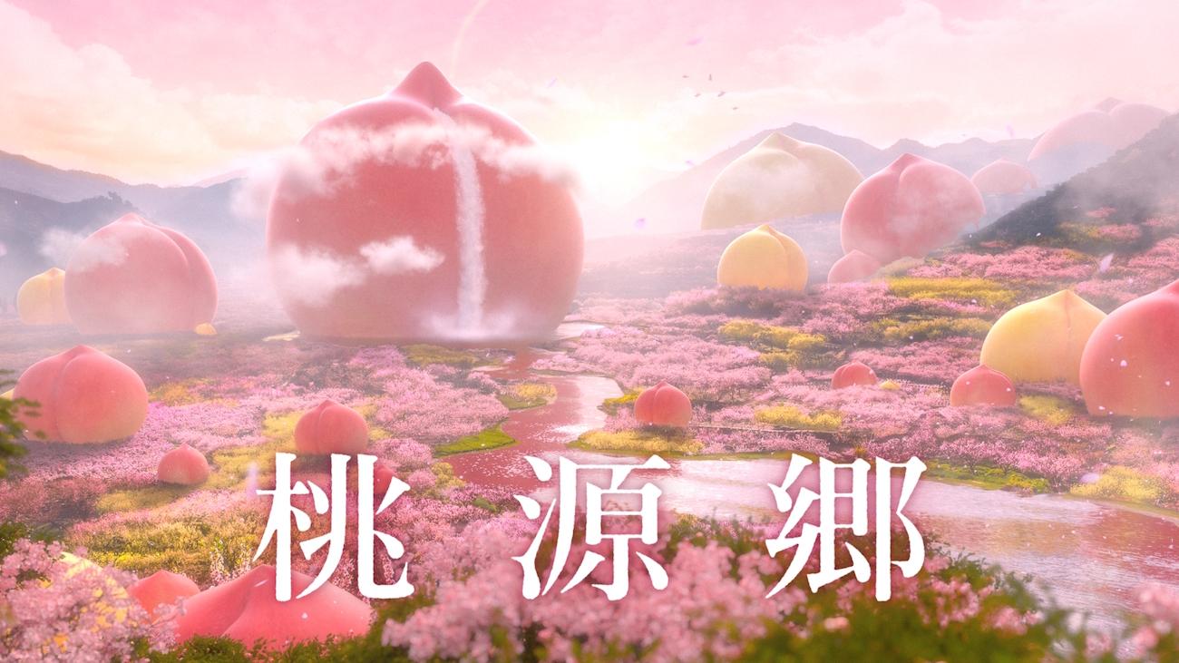 ファンタ 贅沢ダブル 白桃&黄桃 CM