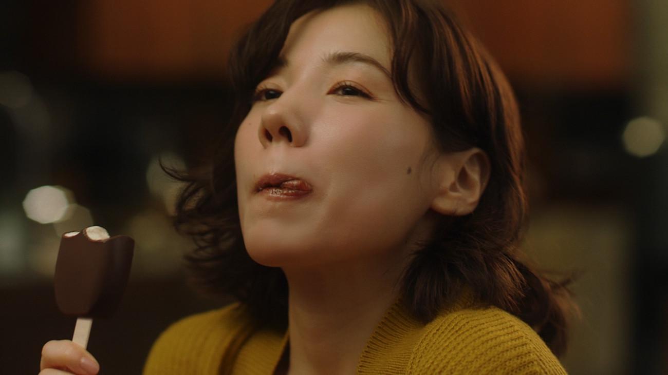 仲里依紗/アイス「PARM(パルム)」CM いろいろな顔 篇より