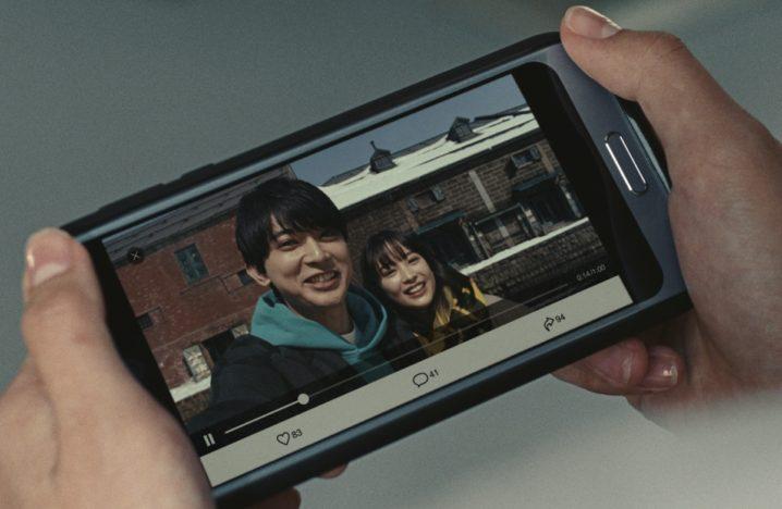 広瀬すず・吉沢亮/ソフトバンク新TV-CM 「速度制限マン」篇