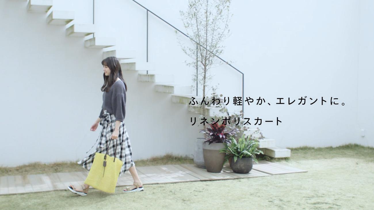 新川優愛(しんかわ ゆあ)/最上質な日常着を提案するPLST(プラステ)のWEB CM