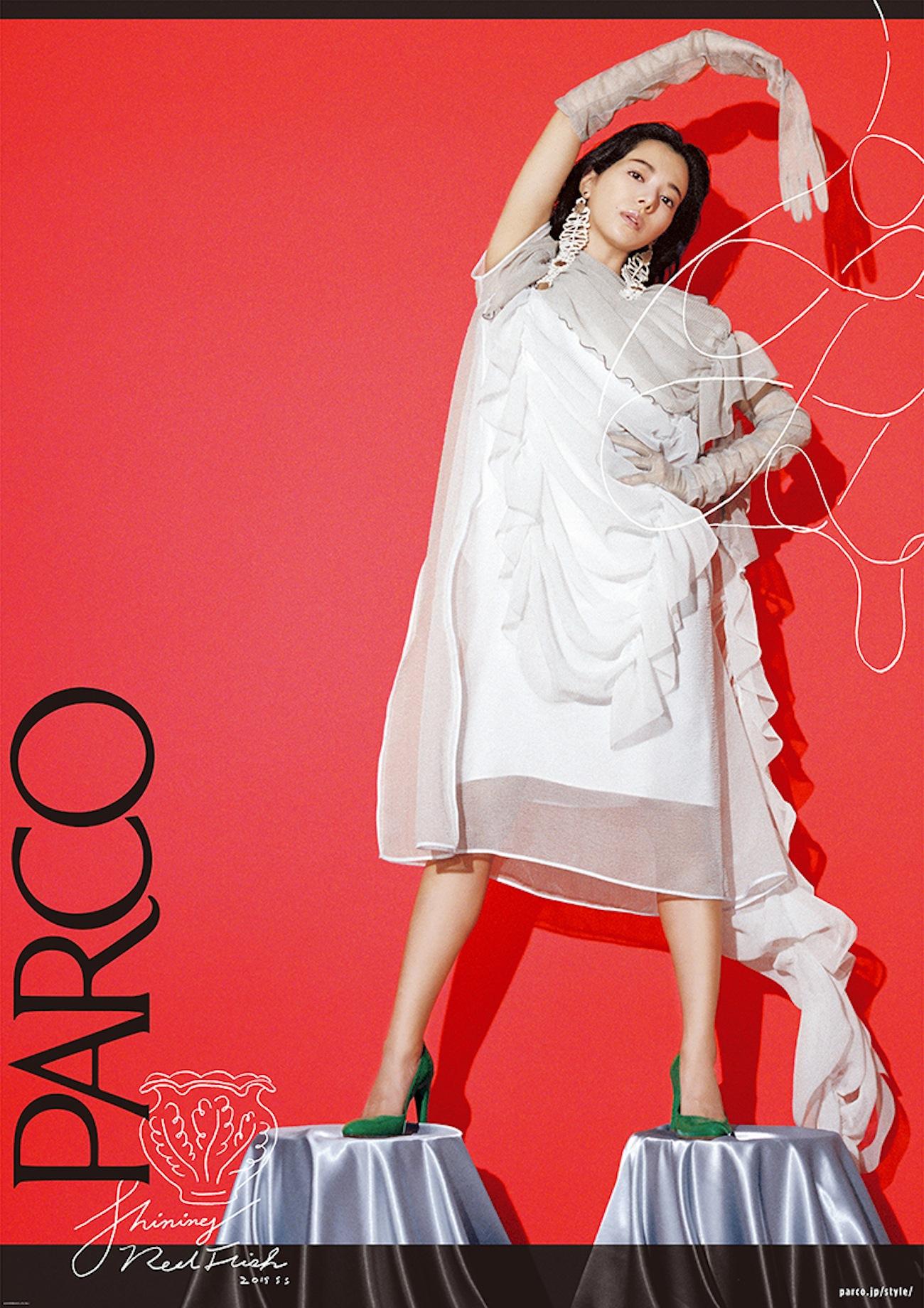 PARCO・2019年春夏シーズン ポスター(モデル:桜井ユキ)