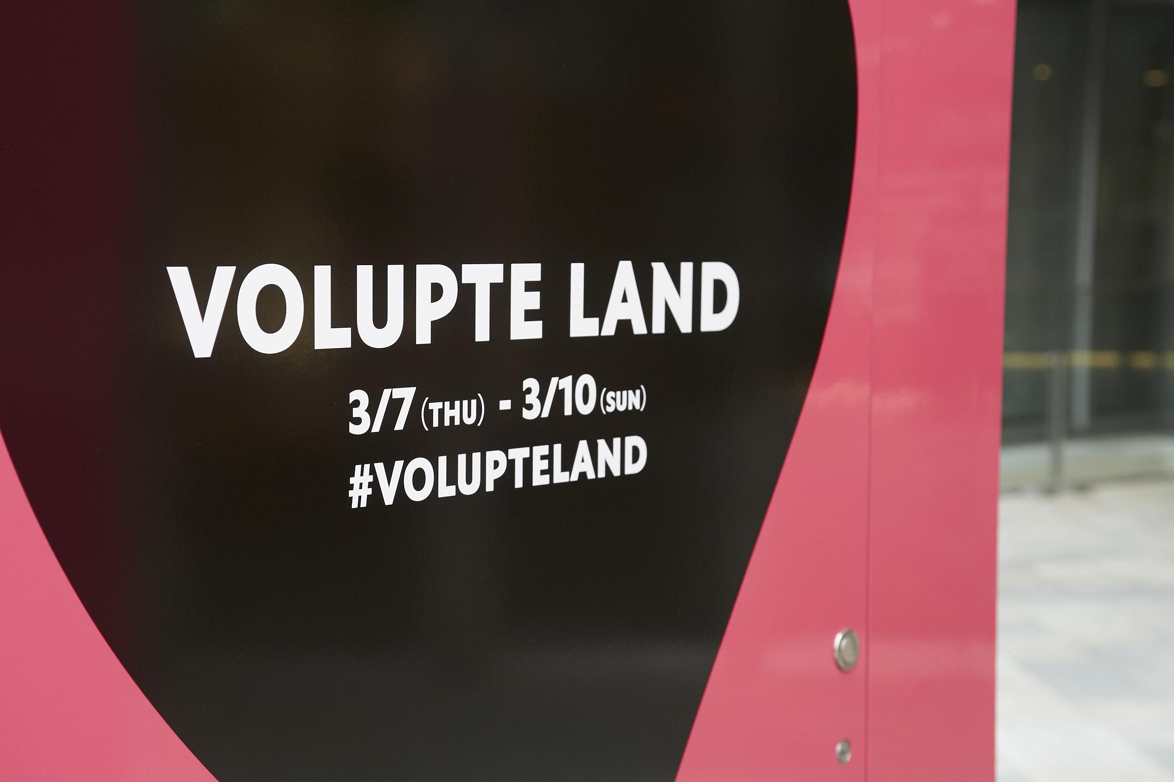 Yves Saint-Laurent Beaute(イヴ・サンローラン・ボーテ)が開催するスペシャルイベント「VOLUPTE LAND(ヴォリュプテ ランド)」(表参道ヒルズ/2019年3月6日)