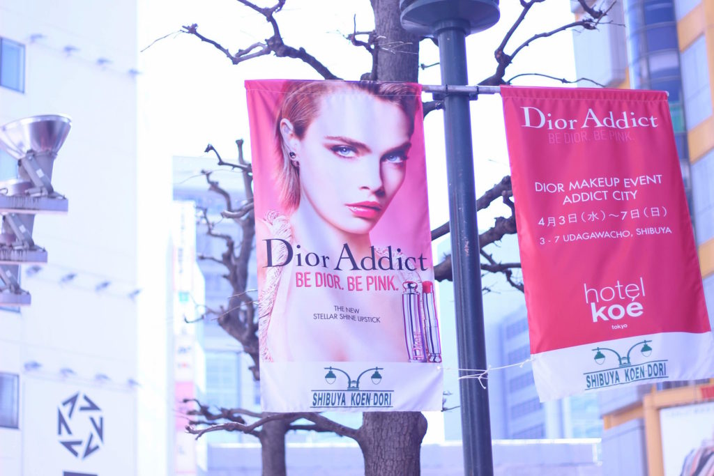 Dior Addict「BE DIOR. BE PINK.」