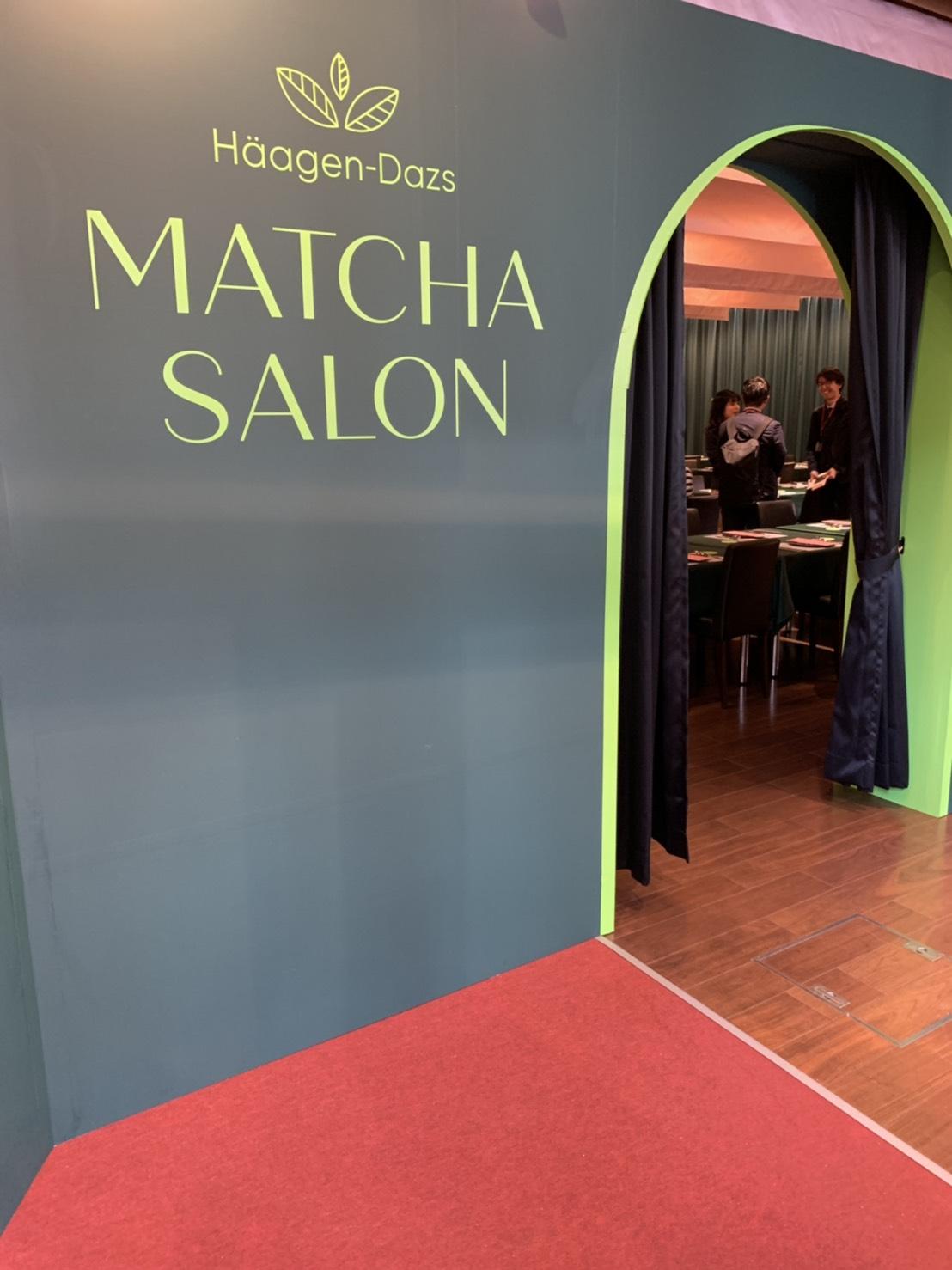 Häagen-Dazs MATCHA SALON(ハーゲンダッツ マッチャサロン)2019年4月23日