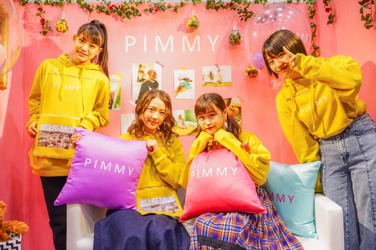 夏焼雅(なつやき みやび)プロデュースのアパレルブランド「PIMMY」(ピミー)
