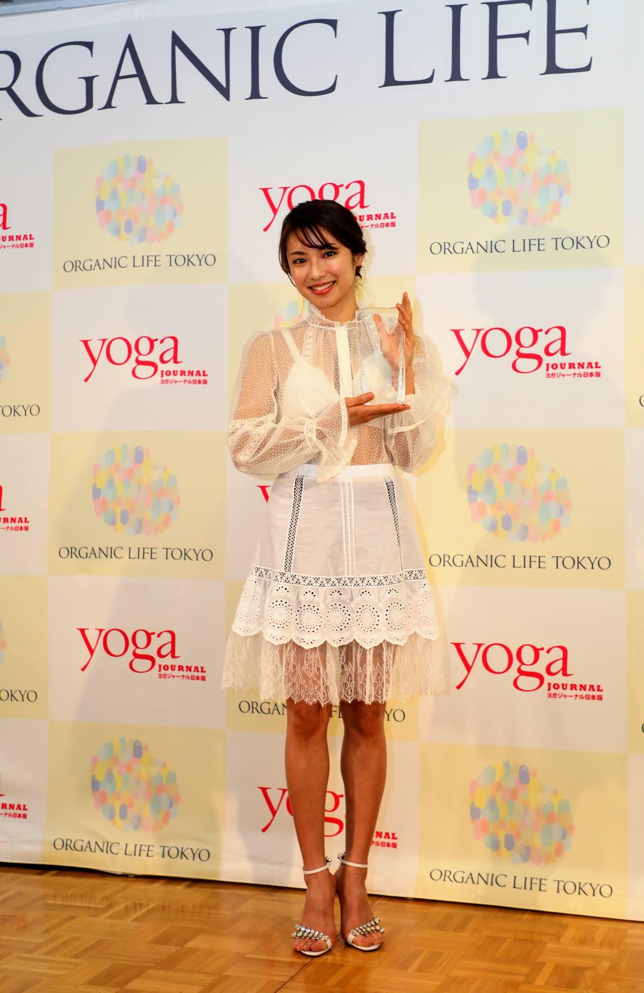 内山理名(うちやま りな)/『ヨガジャーナル presents Yoga People Award 2019』(2019年4月19日(金)、3331 Arts Chiyodaにて)